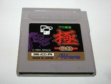 Pro Mahjong Kiwame GB Game Boy GB Japan import US Seller