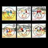 Alderney 2004 - The 100th Anniversary of FIFA Soccer - Sc 227/32 MNH