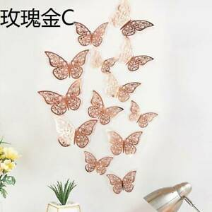 12 PCS Butterfly 3D Wall Stickers Art Decals Home Room Decorations DIY Decor Hot