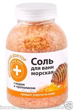 27949 Bath salt with Honey & Propolis Relaxes Antiseptic 1000g Home Doctor