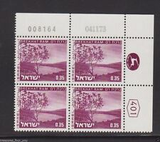 ISRAEL Landscape #466A BREKHAT RAM 0.35  Plate Block Stamp  04.11.73 / 008164*