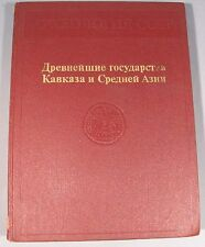 Book Russian Caucasus Central Asia Archaeology Old Vintage Soviet History
