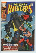 1969 MARVEL THE AVENGERS #69 CAMEO 1ST APPEARANCE OF SQUADRON SINISTER VF+   S1