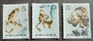 China PRC 1963 Golden Haired Monkey, S60 MNH