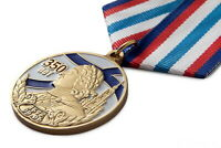 "RUSSIAN MEMORABLE AWARD MEDAL ""350 YEARS FROM THE BIRTH OF PETR 1"" PETER I"