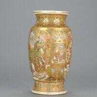 Antique 19/20C Japanese Satsuma Vase Decorated Marked Base Japan
