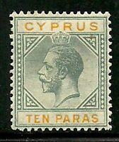 Album Treasures Cyprus  Scott # 73  10pa George V Mint Hinged