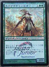 Championne Elfe JSS Japonaise PREMIUM / FOIL  - Elvish Champion Japan Junior