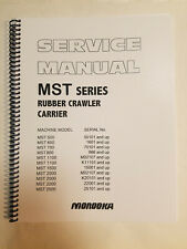 Morooka MST Series Rubber Crawler Carrier Service Shop Manual (Freshly Printed)