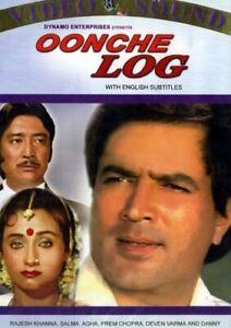 Oonche Log New DVD