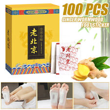 100 Pcs Ginger Wormwood Foot Patch Detox Foot Patches Pads Remove Body Toxins ➳