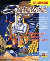 ActRaiser Super Famicom SFC 1990 ENIX JAPANESE GAME MAGAZINE PROMO CLIPPING
