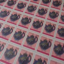 FEUILLE SHEET TIMBRE ARTS THÉIÈRE DE DALPAYRAT N°2857 x40 1994 NEUF ** LUXE MNH