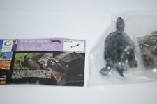"Nature Techni Colour Turtle Gashapon "" Chinese pond turtle "" black colour"