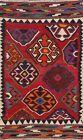 Vintage Kilim Geometric Traditional Oriental Area Rug Hand-Woven Wool 3x5 Carpet