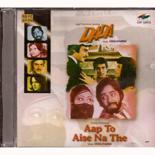 Dada / Aap To Aise Na The 2 IN 1 (Soundtrack) (RPG)