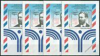 4 x Bund Block Nr.24 postfrisch BRD 1543 Lilienthal Luftpost Ausstellung MNH