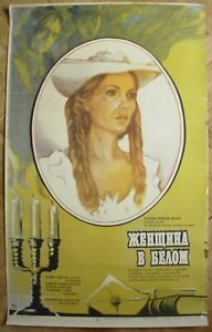 Soviet Russian Original MOVIE Poster Film Woman in White Collins Abdulov Livmane