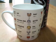 CHINESE / JAPAN / ENGLISH TRANSLATION + CARTOON PICTURE AIDS, Ceramic Coffee Cup