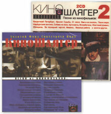 MUZYKA KINO 1,2 BEST RUSSIAN MOVIES SOUNDTRACKS .4CD RUSSIAN RETRO MUSIC