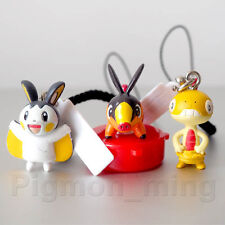 Nintendo Pokemon Pikachu mini figure Charm Strap Keychain Set of 3 Pcs.