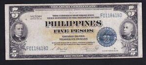 Philippine 5 Peso McKinley-Dewey 1944 Treasury Certificate VICTORY SN# F01184180