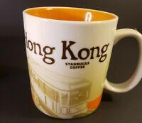 Starbucks Coffee Hong Kong Global Icon Series Mug Cup 16oz 2012