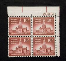 US Stamps Plate Block #1044 ~1956 INDEPENDENCE HALL - LIBERTY SERIES 10c MNH