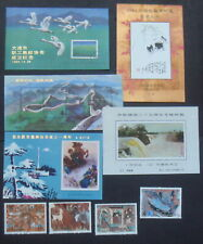 China 1980s/90s Selection of Mnh mint S.Sheets/stamps