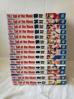 Manga Tail of the Moon by Rinko Ueda 14-Book Set  Volume 1-6, 8-15  Comics Great