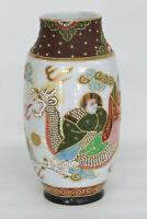 Japanese Moriage Satsuma Style Hand Painted Vase 1198B