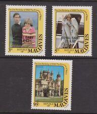 1982 Princess Diana 21st & William Birth MNH Stamp Set Maldives SG 978-980