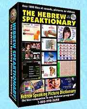 Speaktionary Hebrew Vocabulary Speaking Dictionary