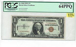 1935A $1 HAWAII SILVER CERTIFICATE Fr2300. SCARCE F-C  BLOCK!  PCGS 64PPQ!!!