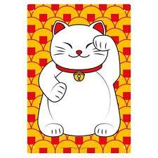 New * Lucky Cat * Tin Metal Sign Poster Maneki-Neko Good Luck Charm 8 x 11.5