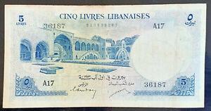 "HM93- Lebanon 1952 5 Livres Banknote P-56a.1 ""President Chamoun"" Issue VF"