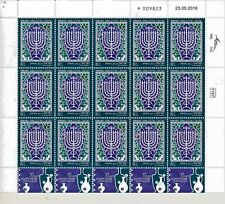 ISRAEL 2018 JOINT ISSUE WITH USA HANUKKAH STAMP 15 STAMP SHEET MNH