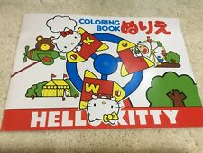 VINTAGE rare 1976 SANRIO Hello Kitty coloring book with stickers new Unused
