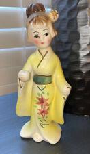 VINTAGE ASIAN JAPANESE GIRL FIGURINE CERAMIC  MID-CENTURY
