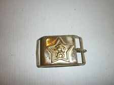 VINTAGE BULGARIAN BELT BUCKLE  UNIFORM, BUCKLE BRONZE - COMMUNIST ERA