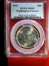 1952 Washington- Carver Commemorative Half $ - MS-63 (PCGS)  stk#8434