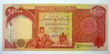 IRAQ 25000 DINAR BABYLONIAN KING KURDISH FARMER 'UNC'.