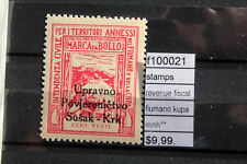 STAMPS REVENUE FISCAL FIUMANO KUPA MNH** (F100021)