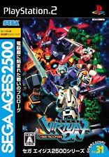 Used PS2 Sega 2500 Vol. 31 Dennou Senki Virtual on SONY PLAYSTATION JAPAN IMPORT