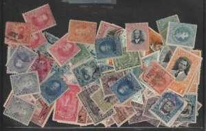 D2045: Earlier Costa Rica Stamp Lot; CV $180