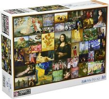 1000 piece Jigsaw puzzle masterpiece selection 40 world ultimate micro piece