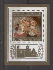{ZTA-A33} –  Bulgaria :  1973 – Quadri   1 Ms.    **  MNH