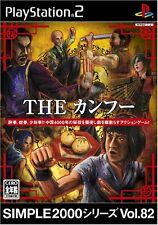 Used PS2 Simple 2000 Series Vol. 82: The Kung Fu   Japan Import (Free Shipping)