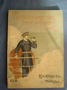 MILITARIA-GUERRA-THE RUSSO-JAPANESE WAR-FULLY ILLUSTRATED-N.8-TOKYO 1905-RARO