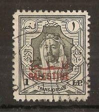 (L) Jordan (Palestine) 1948 £P1 SG.P16 Fine Used Cat£75